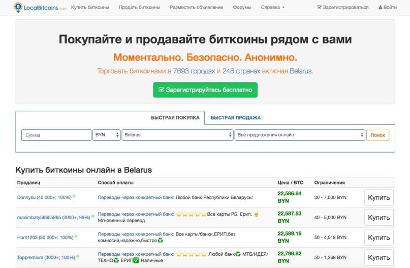 localbitcoins api tikra svetainė, kurioje galite užsidirbti pinigų