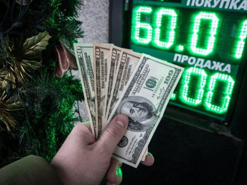 jav dolerių opcionų prekyba