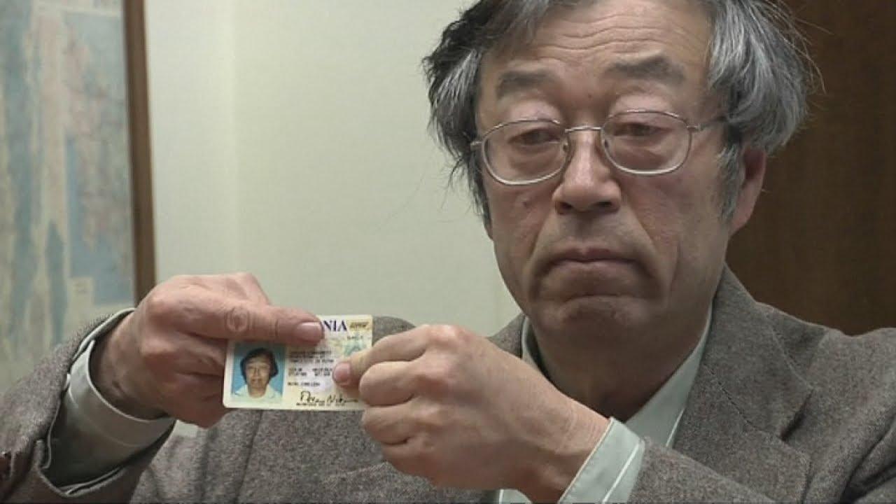Satoshi Nakamoto yra