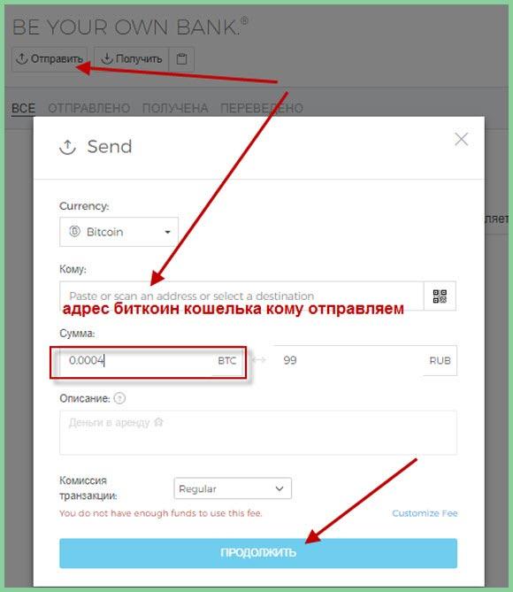 svetainės prekybininkų signalams apie dvejetainius opcionus tikra svetainė, kurioje galite užsidirbti pinigų
